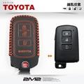 【2M2】TOYOTA SIENTA 豐田汽車鑰匙皮套 單滑門 智慧型鑰匙皮套 保護包