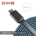 DIKE 高畫質4K HDMI扁線1.4版 3.6M DLH136