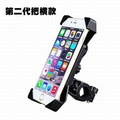 【自行車四角對鎖手機支架-二代A款-適合3.5-7寸-1款/組】單車電動車通用導航架手機架-527053