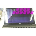 NB筆電面板維修 液晶螢幕 宏碁 acer Aspire VN7-791G 17吋LED面板破裂螢幕更換