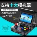 《數碼特賣》送遙桿*2 復古遊戲機 3000款遊戲 經典懷舊任天堂 復古迷你掌上遊戲機 支援SD卡擴充 月光寶盒 街機