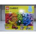 【酷炫樂高積木】2018款 LEGO 10715 樂高積木玩具 多輪創意拼砌盒 小顆粒 442片