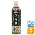 愛之味油切分解茶1000ml(12瓶/箱) (6.2折)