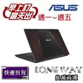 華碩 ASUS FX553VD / FX553VD-0202D7300HQ 15吋電競筆電(i5-7300/GTX1050/1T/4G) 【送Off365】