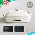 【BRUNO】多功能鑄鐵電烤盤(白色)