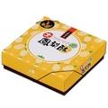 【夯胖²】日出土鳳梨酥盒10粒+提袋(5組)