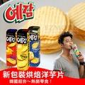 韓國 ORION好麗友 新包裝 烘焙洋芋片 80g 原味 起司 香蒜奶油 洋芋片 預感洋芋片【N202468】
