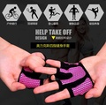 sports guard Wrist guard/wrist band/wrist support/protection HY-03