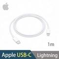 【Apple 蘋果】USB-C 對 Lightning 連接線 1 公尺 MQGJ2FE/A