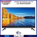 SHARP LC-40SA5200X 40 INCH FULL HD LED TV