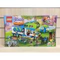 Feiends LEGO 41339米雅的露營車
