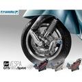 【嘉晟偉士】Frando Vespa GTS煞車系統 前對四卡鉗 後對二卡鉗 加輕量固定碟盤(免運費)(6082301)