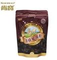 買1送1 肯寶 KB99頂級蜜棗乾 250g/包