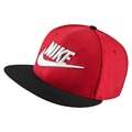 Nike 帽子 Futura Snapback