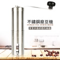 【ISAMI 咖啡館】『送毛刷+量勺』不鏽鋼手搖磨豆機組 咖啡豆研磨機 磨粉機