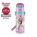 Skater不鏽鋼直飲保溫水壺(470ml)蘇菲亞Unicorn
