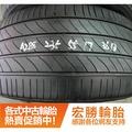 【宏勝輪胎】中古胎 落地胎 二手輪胎 型號:A288.235 55 17 米其林 3ST 4條 含工4000元