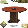 【百樂購】4.5尺火鍋桌(木心板/美耐板面/高2.5尺) YLBMT220768-11