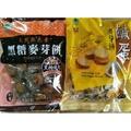 昇田-鹹蛋麥芽餅&黑糖麥芽餅