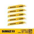 【DEWALT 得偉】美國 得偉 DEWALT 雙金屬破壞用 金屬及金屬管材快速切割軍刀鋸片 150mm DT2303 5入(DT2303)