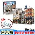 阿米格Amigo│【現貨】樂拼15019 送配件*2 街景系列 集會廣場 與樂高10255同款