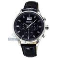 【錶飾精品】SEIKO手錶 精工表 SPC083P2 品味卓越 黑面 大日期 黑色壓紋皮帶男錶 全新原廠正品 情人禮品