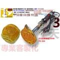 生日 烙印模 壽花 PK-1714(秉盛烙印工坊) 提供客製化烙印模、 皮雕烙印模、木頭烙印、蛋糕烙印