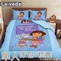 【DORA-聰明學習-藍】 單人床包+枕套二件組