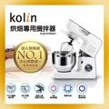 【折扣碼下單優惠】 Kolin 歌林 抬頭式 強力 全能料理 攪拌器 料理機 攪拌機 KJE-KYR521