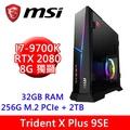 微星 Trident X Plus 9SE-046TW(i7-9700K/32G DDR4/256G M.2 PCIe+2TB/RTX2080 8G/WIN10)