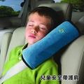 🔥現貨 汽車用安全帶套 兒童 安全帶護肩 安全帶護套保護枕 汽車安全座椅專用配件 寶寶安全帶 護肩 汽車用超大安全帶套