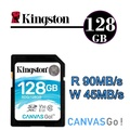 Kingston 金士頓 Canvas Go!™ 128G SDXC V30 記憶卡 90MB
