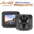 【MIO】MiVue C570  Sony星光級感光元件  夜拍GPS行車記錄器(加贈16G+超值好禮)