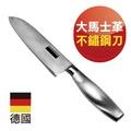 【德國進口DAMASCUS】精工淬湅大馬士革不鏽鋼刀 (廚房三德刀型)