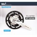 ★飛輪單車★ SHIMANO XT FC-M780大盤組48/36/26-175(銀色)附BB中軸[04101219]