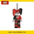 LEGO 小丑女行李吊牌51754 / 城市綠洲 (行李吊牌、蝙蝠俠電影吊牌、樂高)