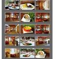 平假日可用不加價~苗栗石風城堡和洋料理午餐或晚餐~石壁溫泉~石湯溫泉~