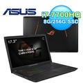 ASUS ROG STRIX GL753VE-0021B7700HQ 17吋 電競筆電【三井3C】