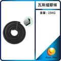 M904150 瓦斯爐膠條(15KG)