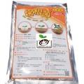 菌專家-菌根菌/5公斤