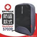 加賀皮件 Spywalk 14吋 防盜外殼設計 可放筆電平板 USB外設計 電腦包 後背包 S7039