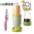 (附玫瑰刀) 超取寄送 鍋寶cook pot 多功能蔬果研磨機MA-6208 果汁機 調理機 研磨機 豆漿機 保固