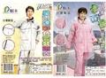 樂樂圍裙屋【彩色套裝雨衣】兩件式(雨衣+雨褲)--台灣製