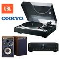 經典數位~ONKYO CP-1050黑膠唱片機組合 ONKYO A9010合併式兩聲道放大器/ JBL 4312M II書架型喇叭