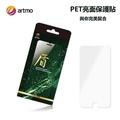 artmo PET保護貼 OPPO A57