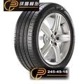 琪積輪胎 PIRELLI 倍耐力 Cinturato P7 245-45-18 全系列完工價歡迎詢問