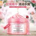 形象美玫瑰桂花清潤保濕花瓣 面膜 補水保濕泥鮮花護膚化妝品