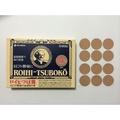 現貨 ROIHI-TSUBOKO 溫感穴位貼布 156枚