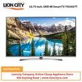 LG 75 inch. UHD 4K Smart TV 75UJ657T