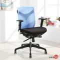 邏爵LOGIS美背Y型架航太塑鋼電腦椅/ 辦公椅/ 事務椅